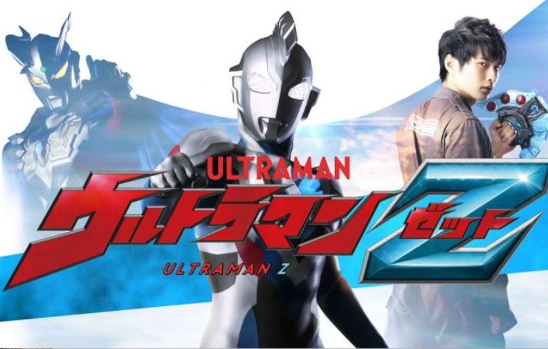 Ultraman Z Episódio 2