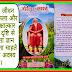 गीता सार  ।।  शांतिपूर्ण जीवन जीने की कला और आत्म साक्षात्कार करने की दृष्टि से  गीता का सार  ज्ञान