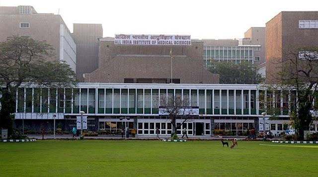 എയിംസ് കേന്ദ്രങ്ങളില് നഴ്സിംഗ്, പാരാമെഡിക്കല് ബിരുദ പ്രവേശനം