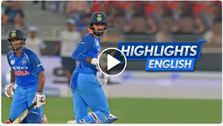 Cricket Highlights -  India vs Afghanistan 5th Match Super Four Asia Cup 2018