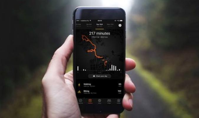 Rekomendasi Aplikasi Paling Baru Android - Running App