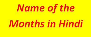 Name of The Months in Hindi