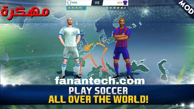 تحميل لعبة سوكر ستار Soccer Star 2020 Top Leagues مهكرة للاندرويد