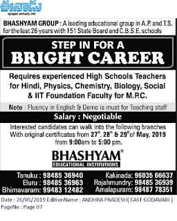 Bhashyam Schools Teachers Jobs Recruitment 2019