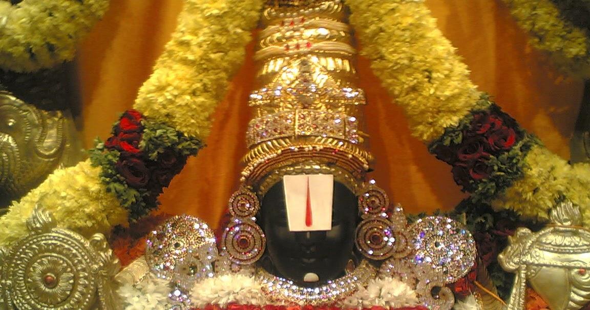 Lord Tirumala Balaji Wallpapers Images Photos Ttd Seva