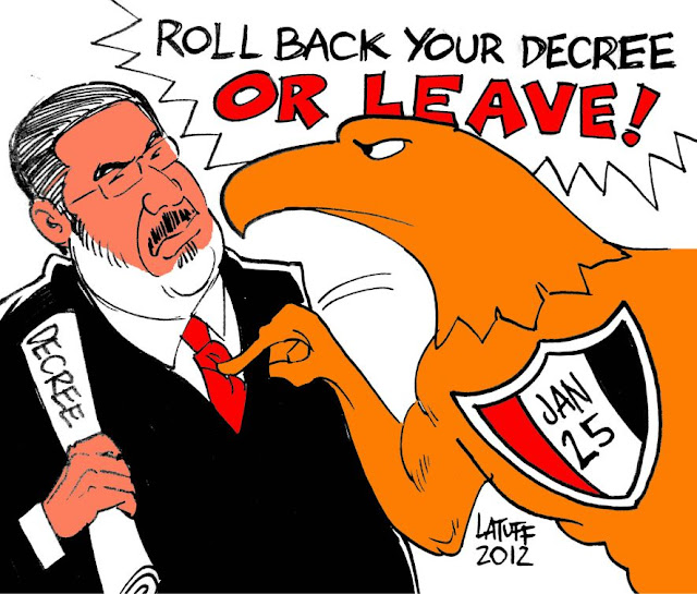 morsi-roll-back-your-decree-or-leave.jpg
