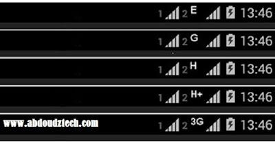 معانى رموز شبكات أتصال الانترنت وانواعها  +H, E, 3G, H, +H, 4G, 4G