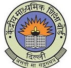 CBSE CTET Result 2019 Announced @ Ctet.Nic.In: 3.52 Lakh Candidates Qualified