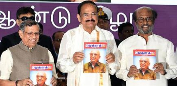 Vice President Venkaiah Naidu, Superstar Rajinikanth and Thuglak editor Gurumurthy launch the 50th anniversay issue of the magazine.