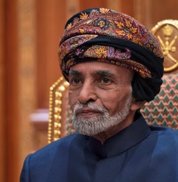 The Sultan of Oman, Qaboos bin Said al Said, has died