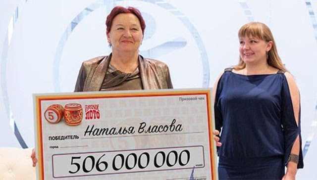Пенсионерка, Выигравшая Недавно Полмиллиарда Рублей, Таинственно Исчезла!