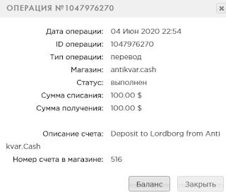 antikvar.cash mmgp