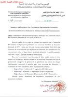 doctorat 2022-2021 en algerie 7