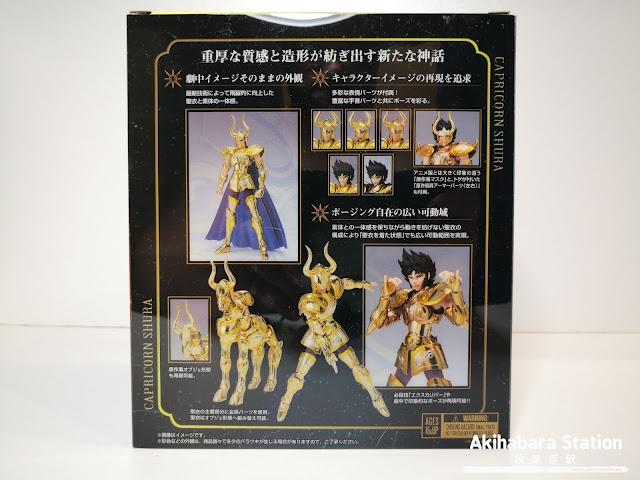 Review del Saint Cloth Myth EX Capricorn Shura ver. Revival de Saint Seiya - Tamashii Nations