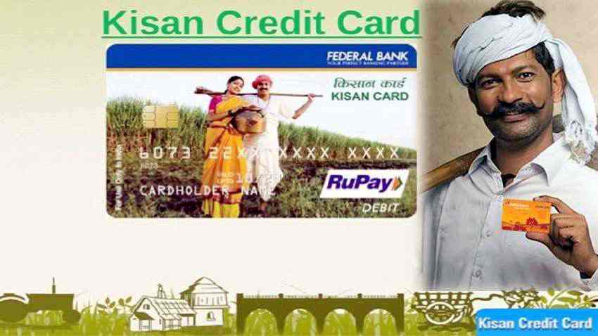 How to apply for kisan credit card online ?