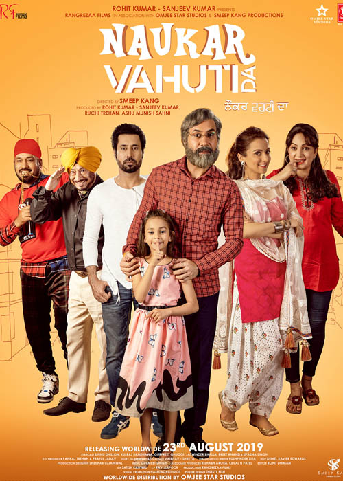 Naukar vahuti da punjabi movie download filmyhit