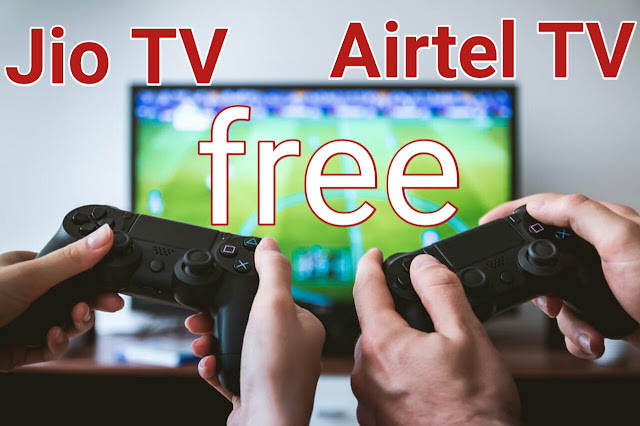 How to play airtel tv and jio tv free on smart tv in hindi - Achieve Dreams