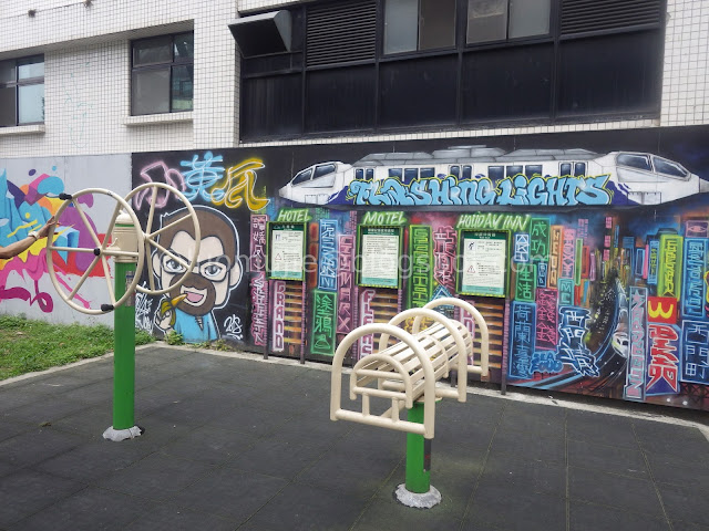 Ximending graffiti