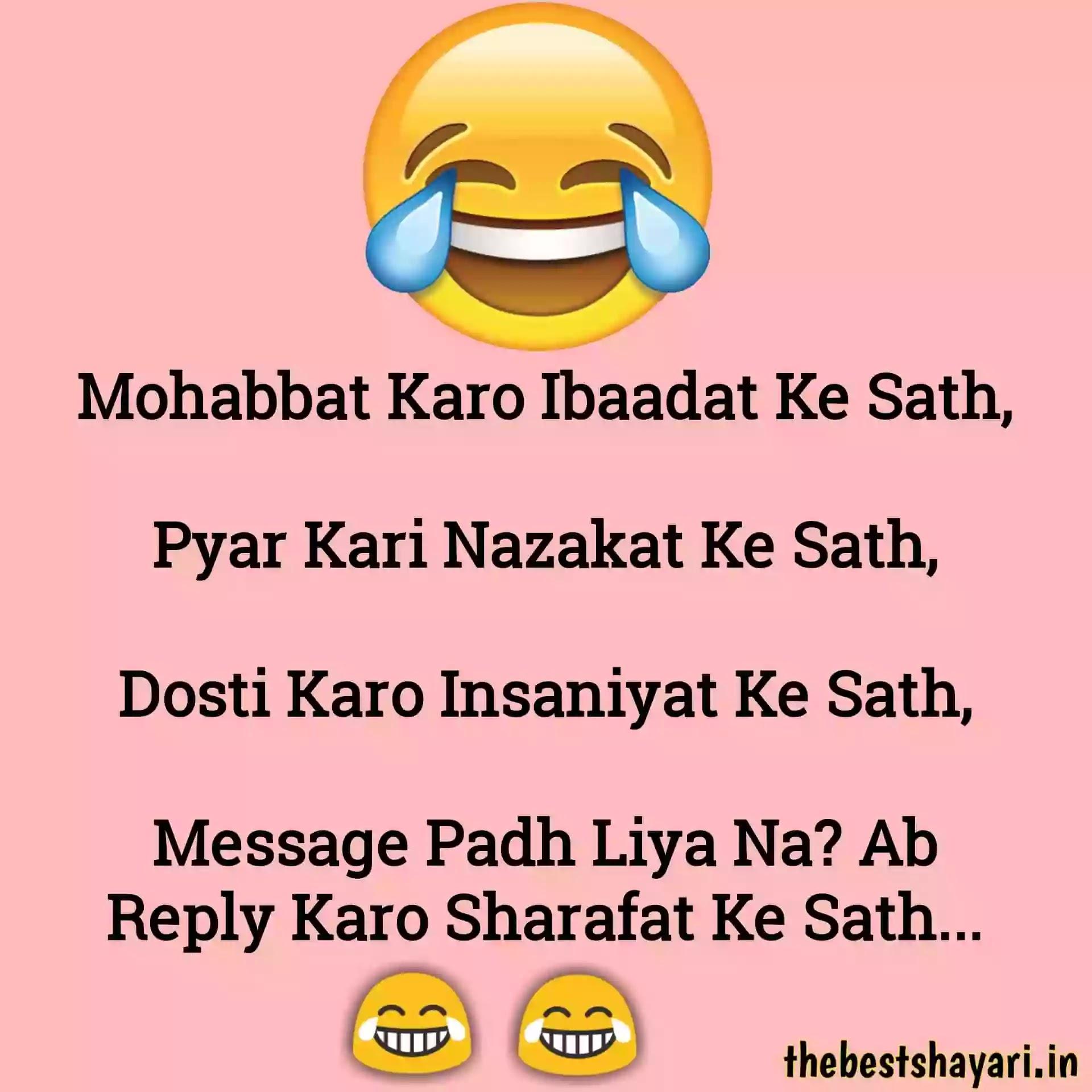 Friendship joke in English
