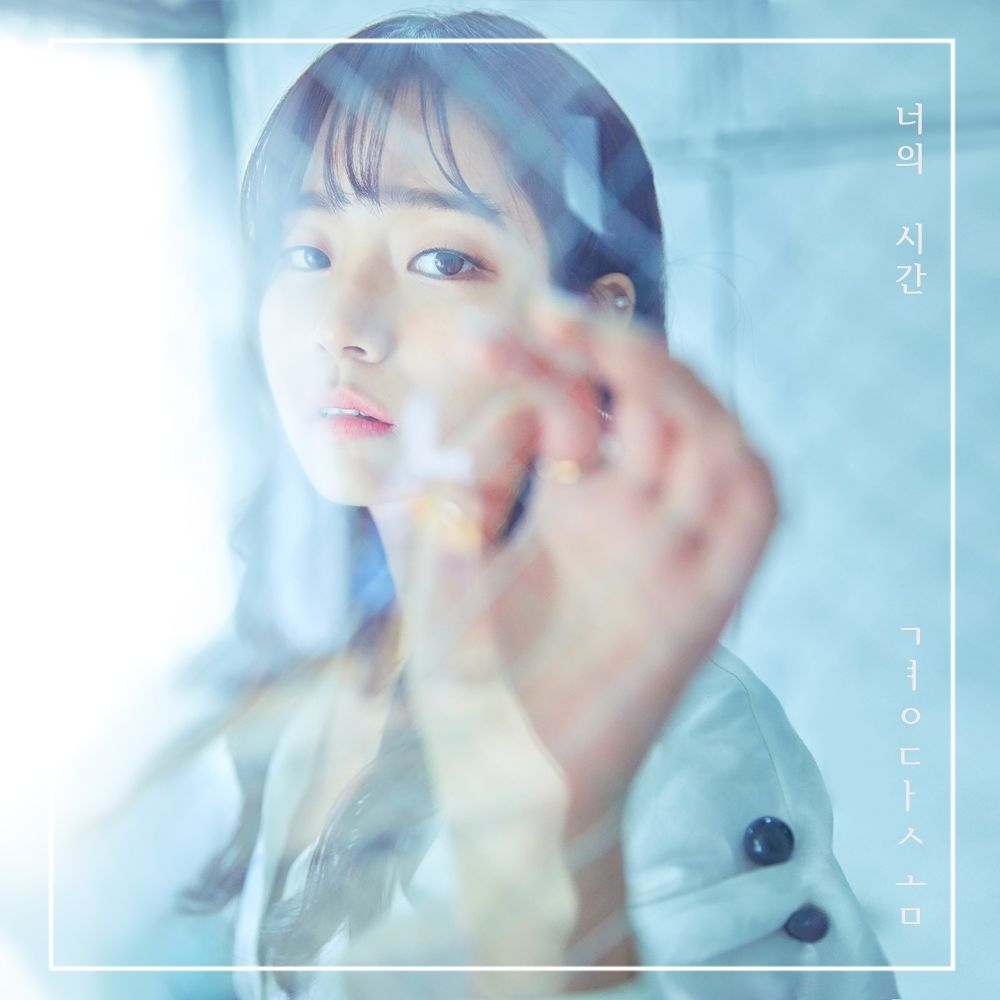 Dasom Kyung – Your Time – Single