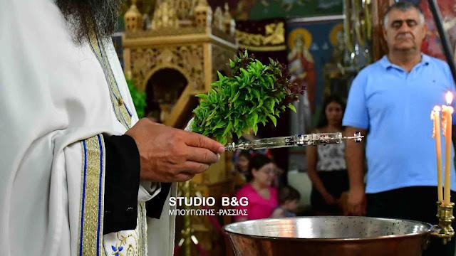 Αγιασμός για το νέο εκκλησιαστικό έτος στη Νέα Τίρυνθα