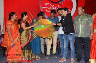 Chennai Chaitrama Movie le Launch Event Stills  0061.JPG