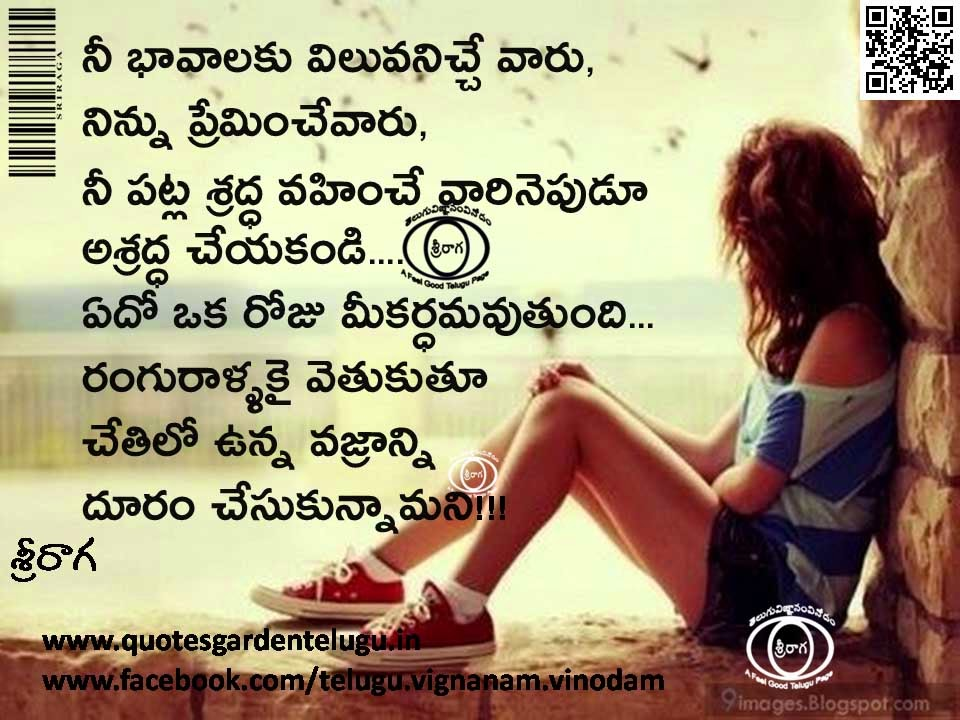 Latest new telugu friendship quotes