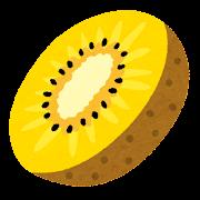黄色いキウイのイラスト