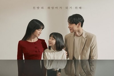 DRAMA KOREA LIE AFTER LIE EPISODE 6 SUBTITLE INDONESIA