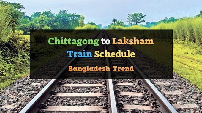 Chittagong to Laksham Train Schedule and Ticket Prices 2019