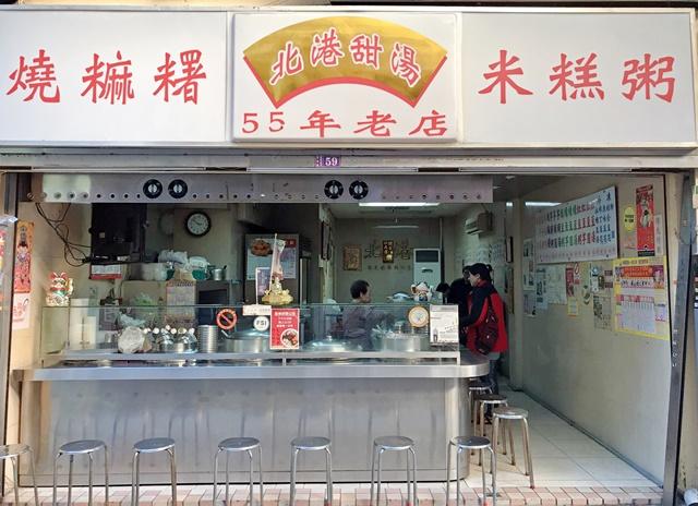 北港米糕粥、北港甜湯~台北萬華區華西街、龍山寺捷運站甜點