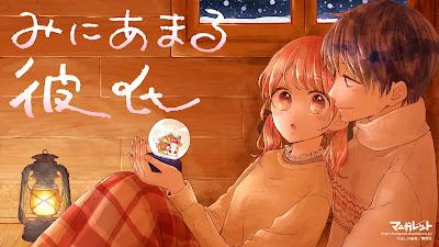 Miniamaru Kareshi de Hoshino Mizuki