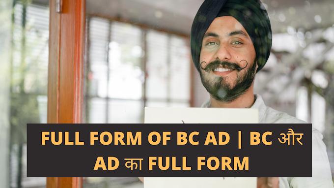 Full Form Of BC AD | BC और AD का Full Form