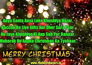 images for merry Christmas wishes