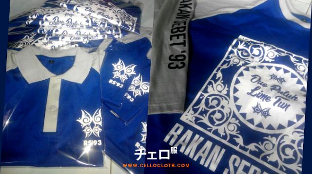 Produksi Sablon Kaos Reuni Raglan Biru Abu Berkerah dan Raglan Dress