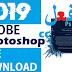 Download Free / Auto Activation / Adobe photoshop cc 2019 full تحميل أبرنامج فوتوشوب مفعل