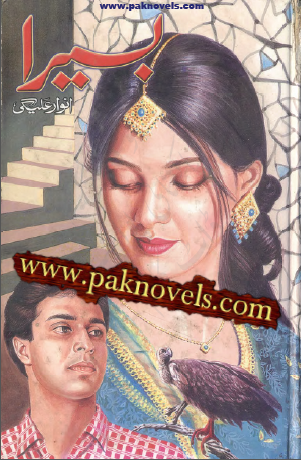 Basaira Novel By Anwar Alaigi