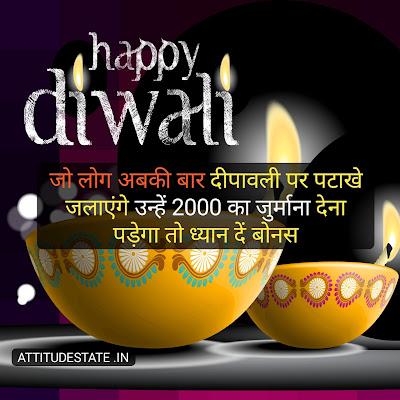diwali quotes in hindidiwali quotes in hindi