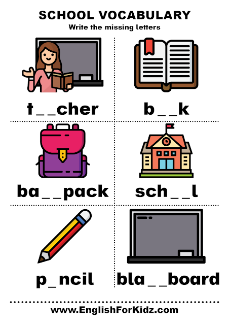Free school vocabulary worksheets - words spelling