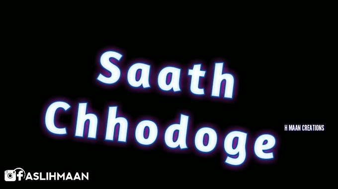 StatusMobi.Com | Saath Chhodoge Toh Nhi WhatsApp Status Video | Lalit Singh Whatsapp Status Videos | New Whatsapp Status Video