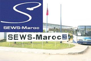 شركة سويس المغرب توضف عاملات كابلاج