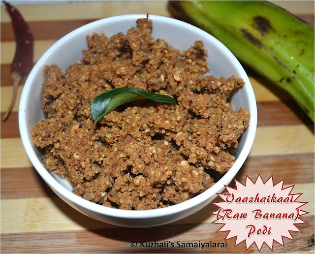 VAAZHAIKAAI PODI/ SPICY RAW BANANA POWDER FOR RICE