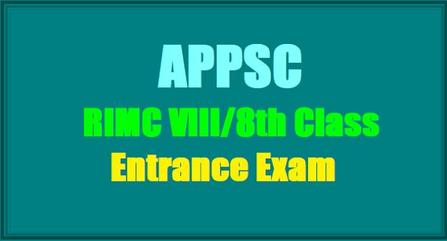 APPSC,RIMC VIII 8th Class Entrance Exam, RIMC Admissions