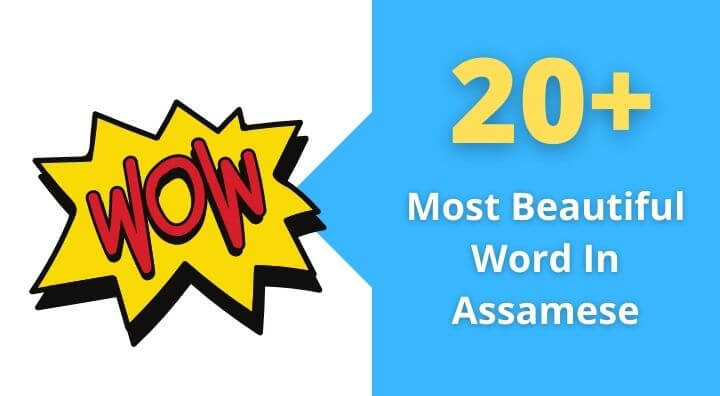 20 Most Beautiful Word In Assamese Make You Fall In Love With The Assamese Language