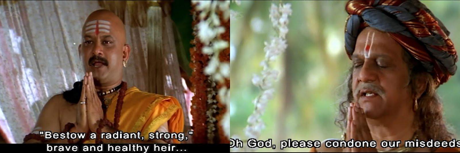 Shrirang godbole wife sexual dysfunction