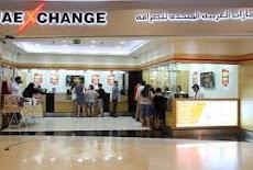 وظائف شركة الإمارات العربية المتحدة للصرافة2021