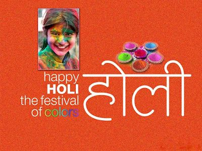 Happy Holi Sms, Images, Wishes in urdu