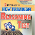 Upkars: New Paradigm Reasoning Test E-Book PDF
