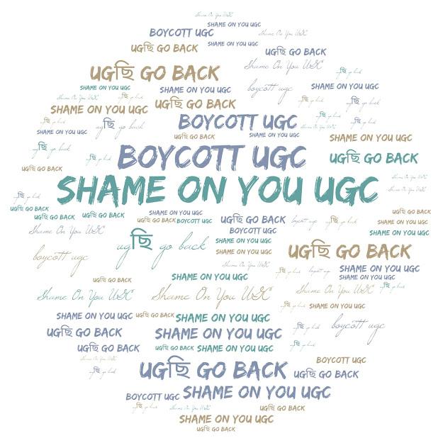 boycott ugc guidelines