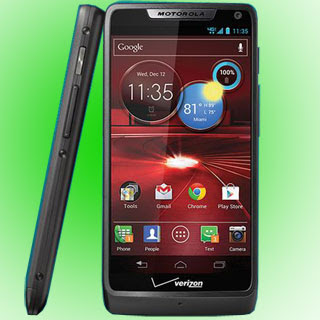 Motorola DROID RAZR M Price in Pakistan